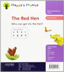 Oxford Reading Tree: Level 1+: Floppy's Phonics: The Red Hen